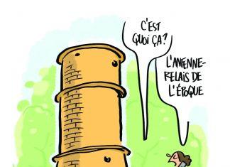 BQE-Bouconne