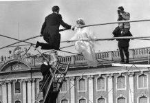 mariage funambule Capitole Toulouse