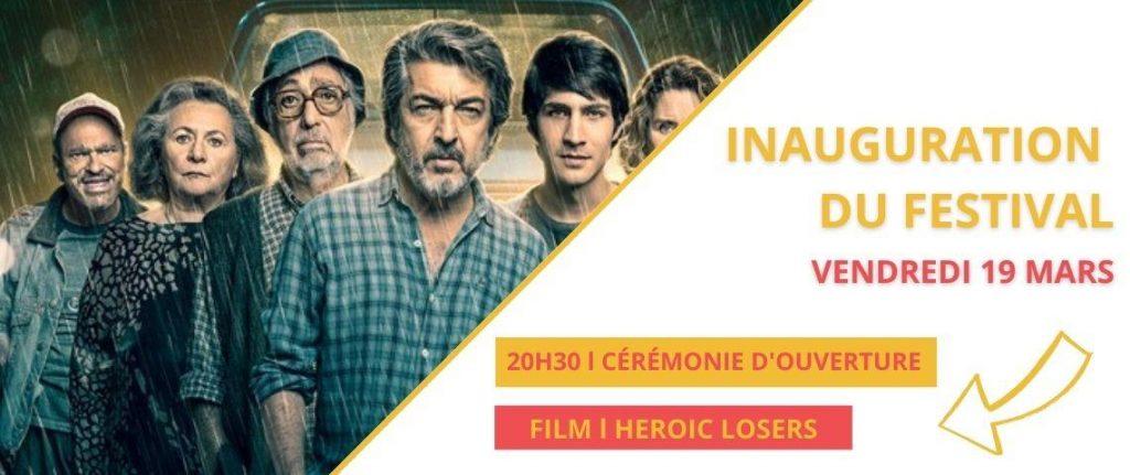 Une centaine de films est accessible sur la plateforme du festival Cinelatino ©Cinelatino